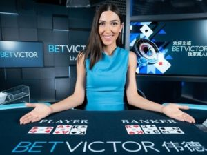 Offers at the Betvictor Casino